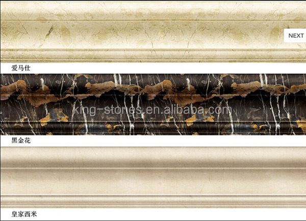 High quality marble door threshold