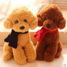 Super MOE teddy dog plush dolls The red poodle Rag Doll The dog dog birthday gift <strong>toys</strong> for children