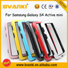 Accesories Mobile Phone Blank Case For Samsung Galaxy S4 Active Mini Power Case,TPU Blank Case Manufacturer Cellphone Cover