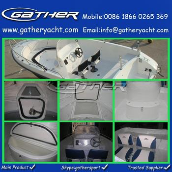 Factory supply agent wanted hot sale 6 persons 19ft/5.8m small fiberglass boat