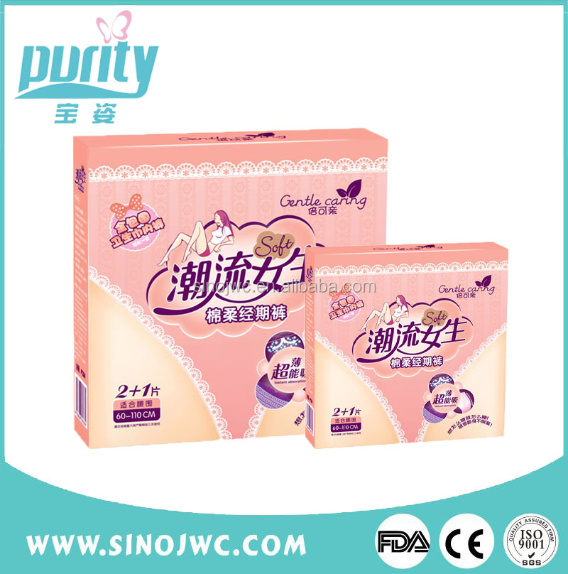 Disposable Absorbent Gel For women color Sanitary Pads