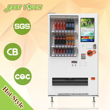 Hot sale 23.6 inch touch screen beverage/drink smart coin operated vending machine