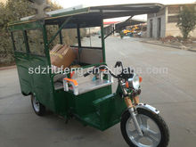 GAS/diesel/petrol passenger tricycle