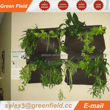 Vertical garden products,2014 new garden products,innovative gardening products