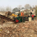 drum chipper, wood chopping machine, round wood chipping machine