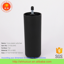 Round New Type Stainless Steel Table Leg