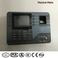 School electronics biometric and attendance systen device for free internet device