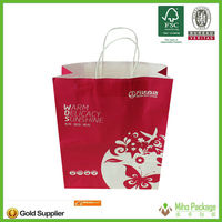 Customized Luxury Paper Shopping Bags For