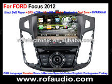 "ROFAUDIO 8"" double din special car dvd player car radio for FORD FOCUS 2012 car audio with GPS navigation"