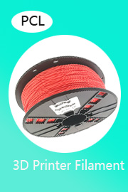 3D printing material PLA red copper consumables 1.75mm 3D printer consumables and 3D printing pen filament