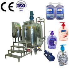 Free formula 500L dishwashing liquid making machine