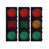300mm Red Yellow Green round ball + countdown timer 88 LED traffic light signal