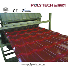 High performance hdpe sheet / polyethylene sheets thickness 20mm 25mm 50mm etc