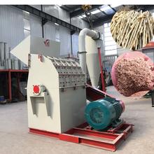CE approved logs/branch/chips/wood crushing machine to make sawdust