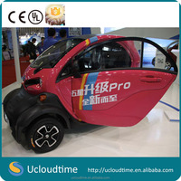 Radial Tire 2 seat small high speed electric china cars in pakistan vehicle