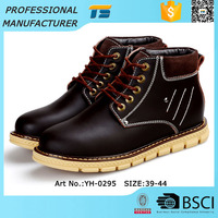 Imported High Cut Men Leather Casual Shoes