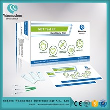 New design met test strip/cassette medical device FDA cleared CE mark for wholesales