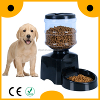 Luxury Medium Capacity Automatic Dog Food Feeder