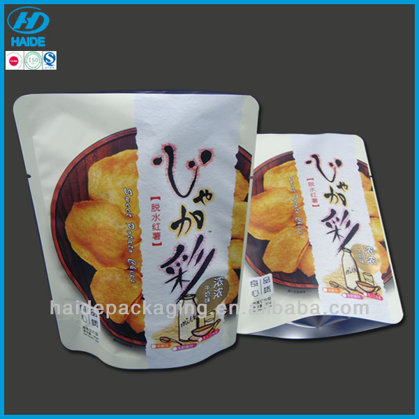chips packaging bag