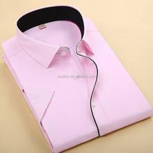 2018 Lapel pink Slim Fit Shirt Business Mens Dress Shirts Men Clothes New Model Casual Shirt For Men Short Sleeve
