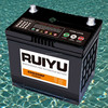 Japan standard 12V60AH 55D23R SMF HIGH QUALITY AUTO BATTERY
