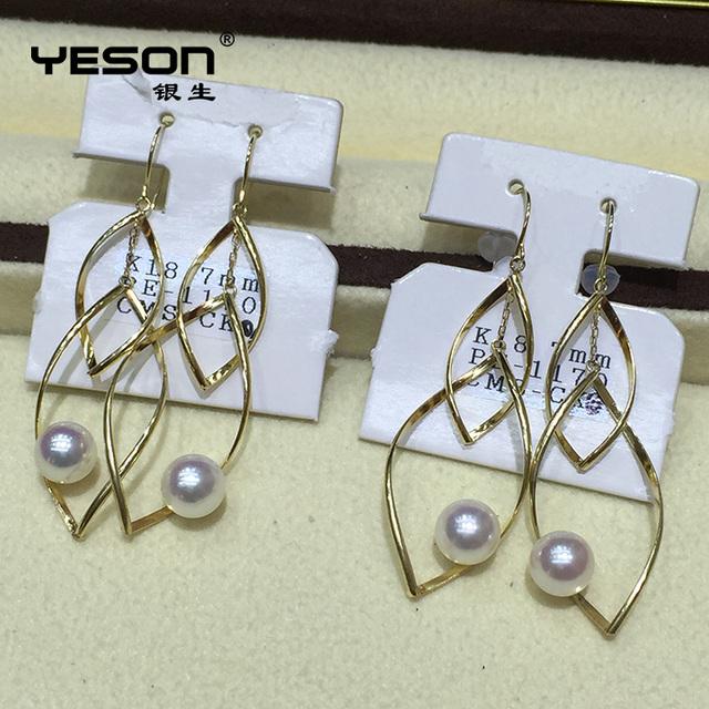 Yeson high quality wholesale natural akoya bead pearl earring