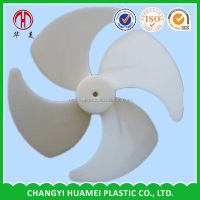 electric motor cooling fan blade