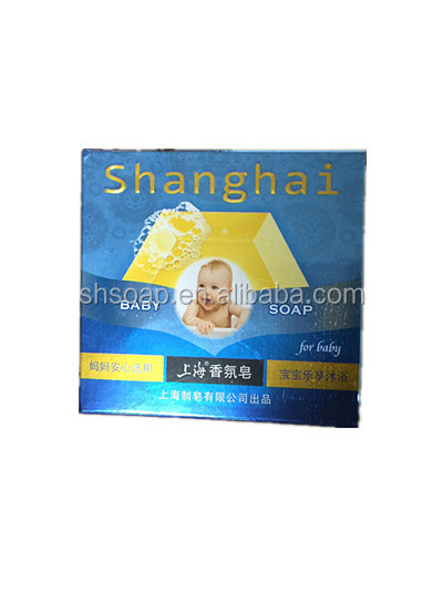 Shanghai Brand Glycerine Baby Soap(For baby)