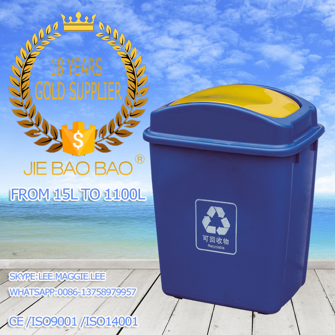 JIE BAOBAO! SMALL PLASTIC 40 LITER FLIP TOP SQUARE OFFICE GARBAGE BIN