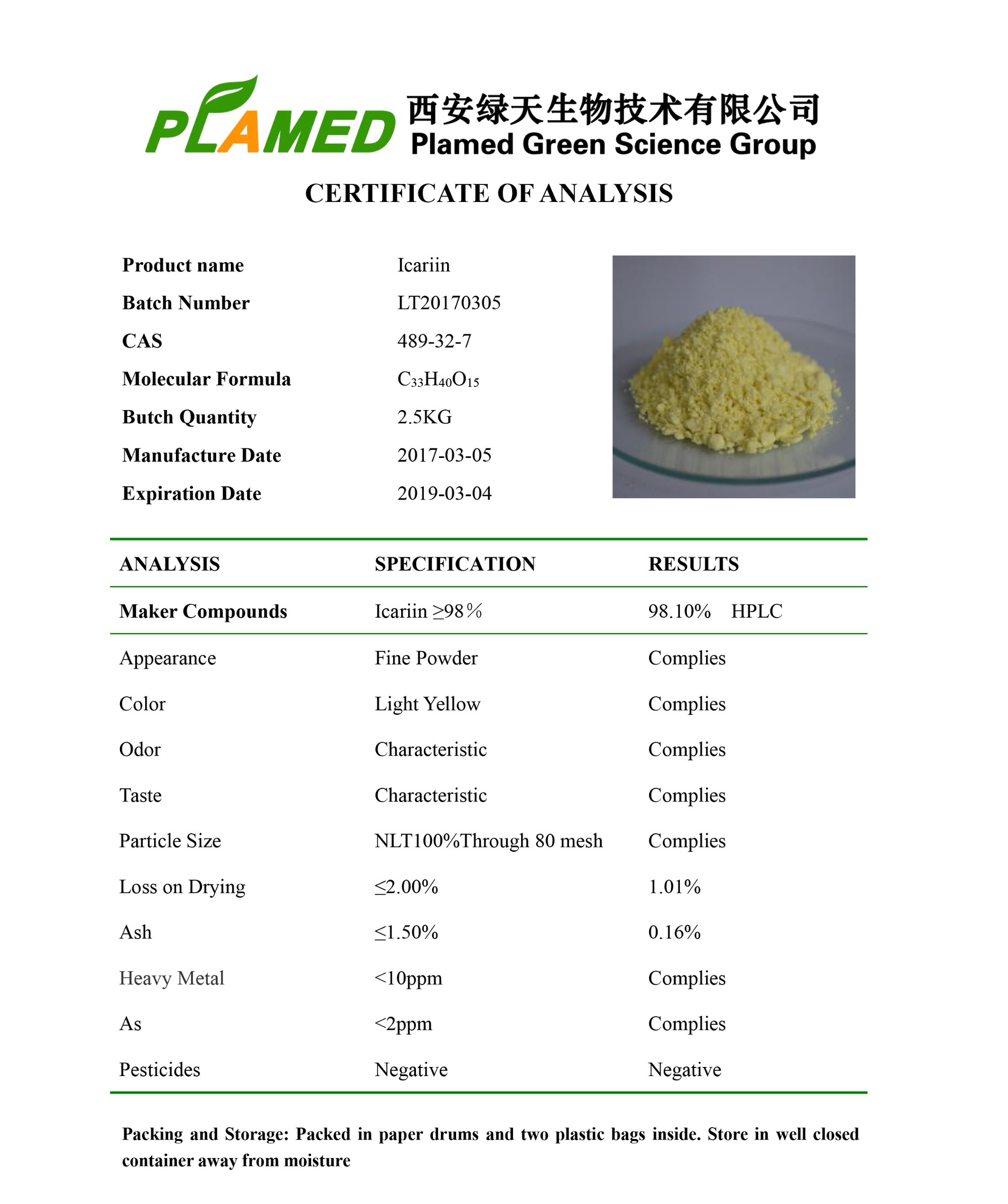 Icariin 98% 50% 15% Powder Epimedium Extract Icariin