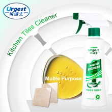 Kitchen Oil Strong Cleaning Agent