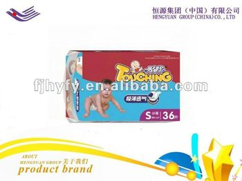 2017 hot sell disposable adult diaper nurse adult baby
