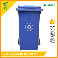 Plastic Outdoor Park 240L Recycling Mobile