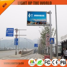 P10 Outdoor Wholesale Solar Powered Traffic Moving Message Advertising Display LED Sign China Controller