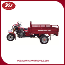 Guangzhou panyu factory hot sale 150cc three wheel gasoline motorcycles kavaki brand with good quality and reasonable price