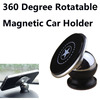 OEM factory China Magnetic Car Phone Holder for iPhone,for Samsung,for HTC etc.