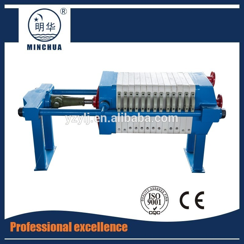 high quality manual oil filter press