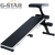 GS-1101 New Design Curve Sit Up Bench home sit up exercise equipment