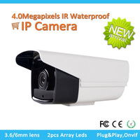 June promotion HD P2P ONVIF waterproof full hd ptz camera