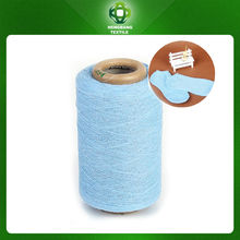 regenerated cotton yarn for knitting,wholesale yarn,sock yarn