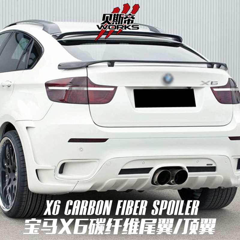 2008-2011 E71 HM Style Carbon Fiber Trunk Spoiler And Roof Spoiler For X6