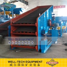 vibrating screen for screening small stone