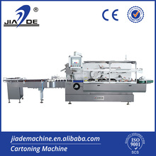 JDZ-260 Automatic High Speed Cartoners
