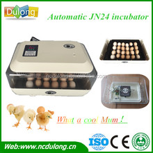 2013 HOT SALE CE approve JN24 chicken incubator egg