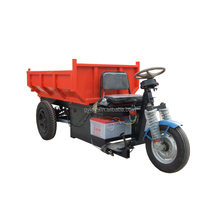 modern techniques electric three wheel tricycle for cargo tipper mini dump truck for export