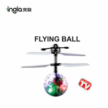 Flash Infrared Induction Colorful LED Helicopter Kids Toy Flying Ball