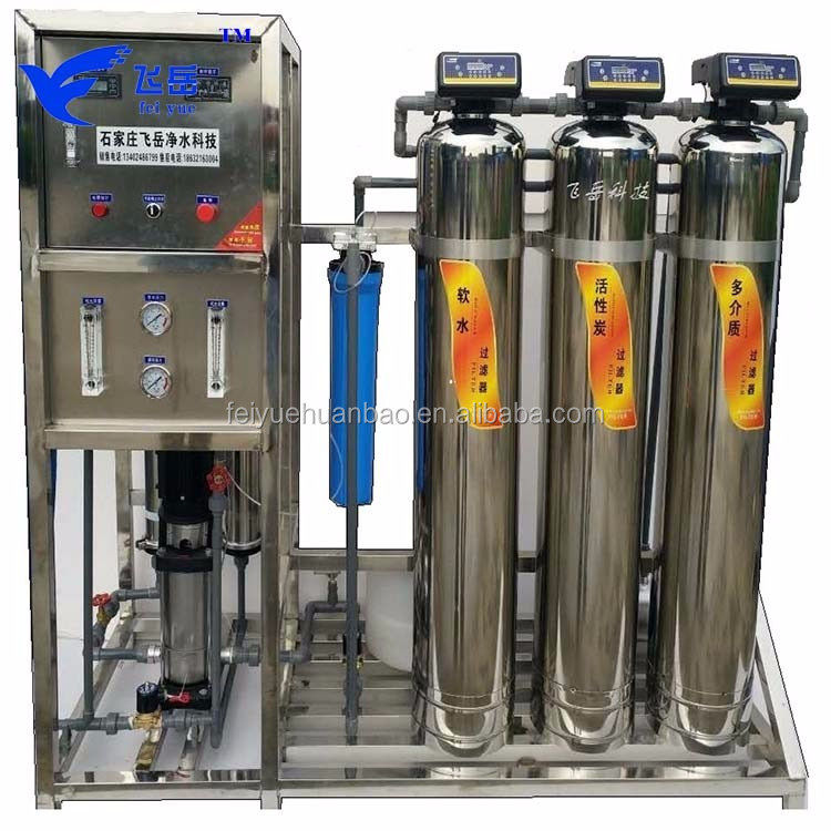 Industrial drinking RO Water Purification Plant Cost