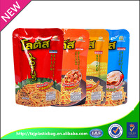 High quality food grade customized aluminum foil lined snack packing plastic bag