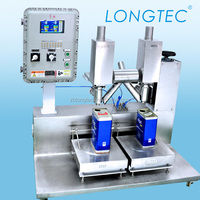 Automatic weighing and filling machine LCS-30-1/LCS-30-2/LCS-30-2(round hopper)/LCS-30-3/LCS-50-1
