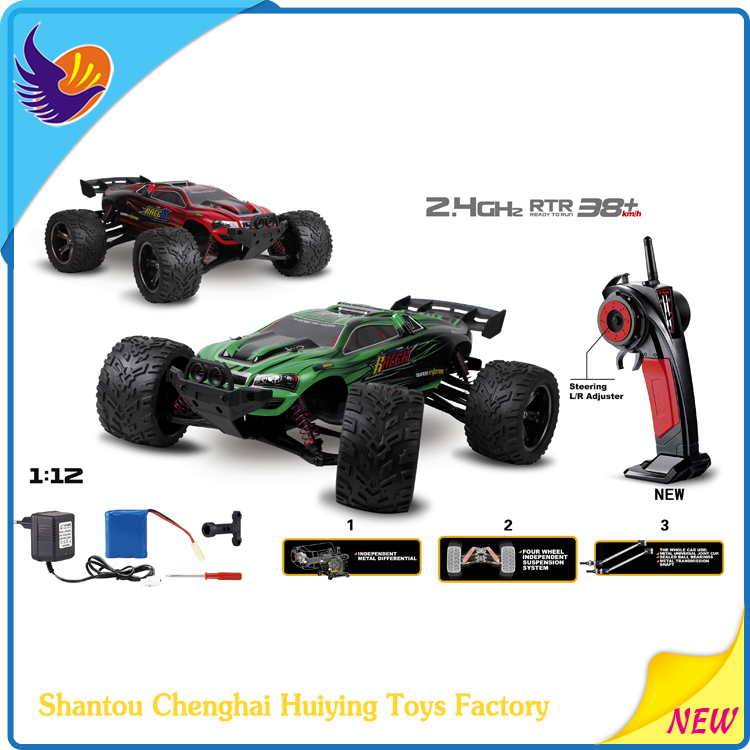 Kids electric cars swift speed car engine remote control truck